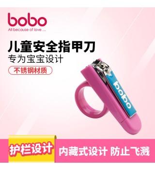 BOBO 乐儿宝 儿童安全指甲钳指甲剪指甲刀