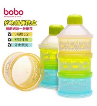 BOBO 乐儿宝 奶粉分装盒便携多格奶粉盒外出必备多格奶粉盒