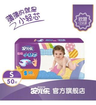 安儿乐 特柔小轻芯婴儿纸尿裤S70\M52\L44\XL40