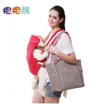 抱抱熊 K01手提双肩妈咪包 时尚多功能妈咪包