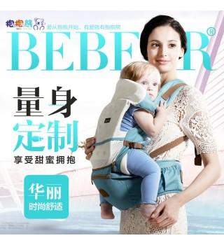 抱抱熊 抱婴腰凳婴儿G01 时尚妈咪包