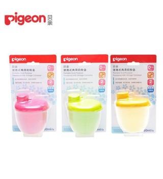 (Pigeon)贝亲 便携两用奶粉盒