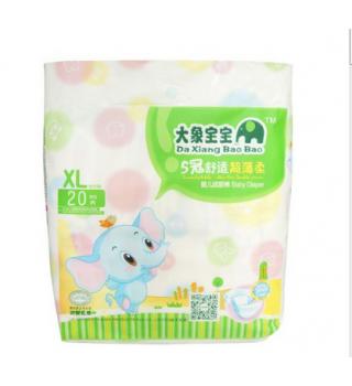 大象宝宝 超薄柔软纸尿裤宝宝婴儿尿不湿XL20片