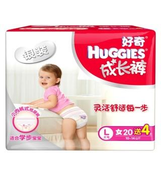 好奇 Huggies 银装成长裤L20+4片拉拉裤L学步裤大号【女宝宝】