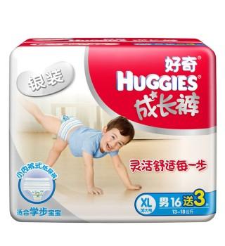 好奇 Huggies 银装成长库XL16+3男