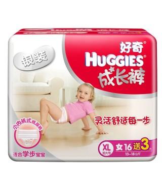 好奇 Huggies 好奇银装成长库XL16+3女