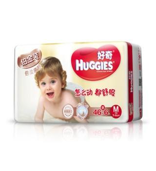 好奇 Huggies 铂金装倍柔亲肤纸尿裤超值装S/M/L/XL