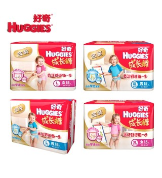 好奇 Huggies 金装成长裤女宝宝