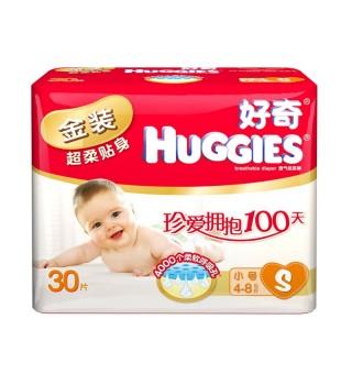 好奇 Huggies 金装超柔贴身纸尿裤普通装小号30片