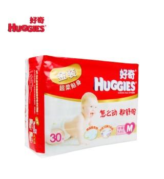 好奇 Huggies 金装超柔贴身纸尿裤中号30片