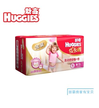 好奇 Huggies 金装成长裤男女宝宝XXL号13片