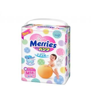 花王(Merries)日本进口花王拉拉裤M58训练裤学步裤