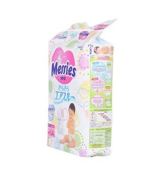 花王(Merries) 日本原装进口 M64花王纸尿裤