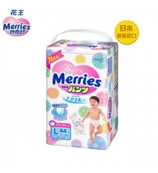 花王(Merries)原装进口花王尿不湿L妙而舒成长学步裤男女通用日本花王拉拉裤L44