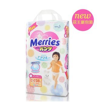 花王(Merries)日本进口花王拉拉裤XL38片 婴儿成长训练裤 宝宝尿不湿 加大号