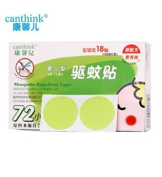 康馨儿 婴儿型驱蚊贴(0-1岁)18片/盒