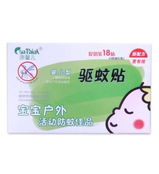 康馨儿 幼儿型驱蚊贴(1-3岁)18片/盒