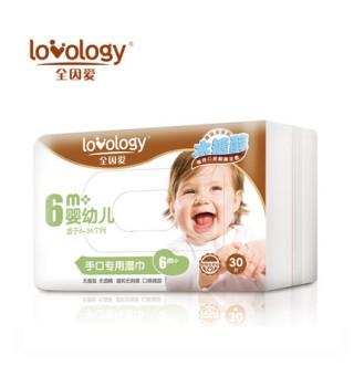 Lovology 全因爱 宝宝手口专用湿巾30片三联包