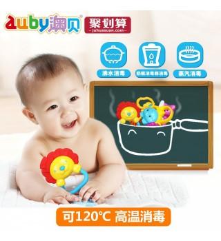 澳贝10罐装玩具 放心煮牙胶摇铃 婴幼儿牙胶摇铃 可高温消毒