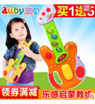澳贝 电子吉他463422奥贝幼儿童乐器宝宝益智音乐玩具