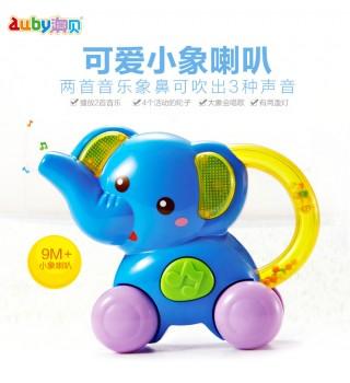 澳贝正品 宝宝吹奏迷你小象喇叭463431乐器玩具0-3岁婴儿auby