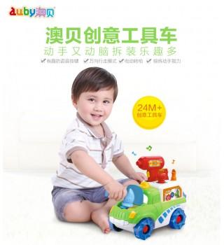 澳贝玩具 创意工具车 宝宝动手又动脑 可拆拼装