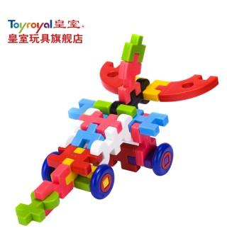 皇室玩具 儿童益智积木包 早教拼插大颗粒 男孩拼装软积木包Toyroyal日本