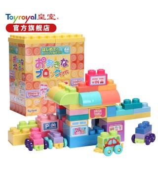皇室玩具 积木城堡组儿童益智塑料拼插积木大颗粒 Toyroyal日本