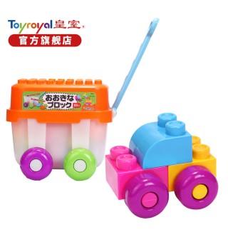 皇室玩具 益智积木拉车 儿童早教拼插大颗粒Toyroyal日本
