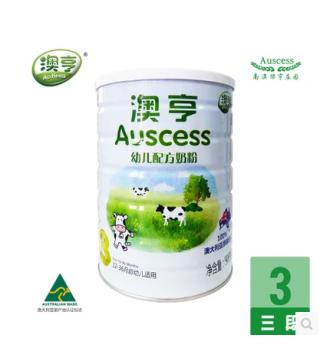 澳亨婴幼儿配方奶粉3段900g/罐