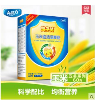 健力鸡子黄速溶蛋黄粉玉米味6g*20袋/盒