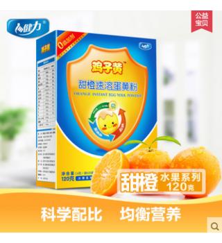 健力鸡子黄速溶蛋黄粉甜橙味6g*20袋/盒