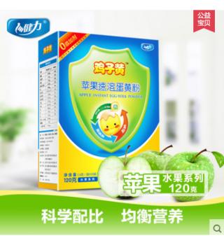 健力鸡子黄速溶蛋黄粉苹果味6g*20袋/盒