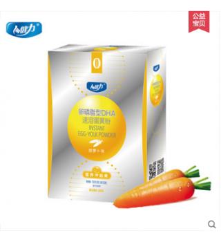 健力卵磷脂型DHA速溶蛋黄粉胡萝卜味6g*20袋/盒