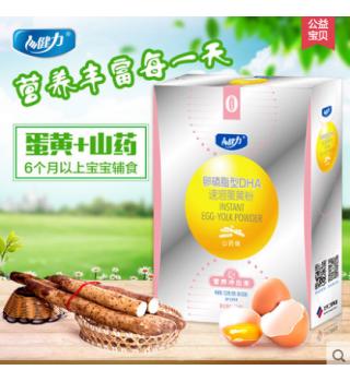 健力卵磷脂型DHA速溶蛋黄粉山药味6g*20袋/盒