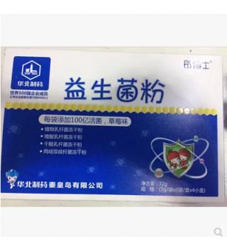 华北制药益生菌粉3g*6袋/小盒4小盒/大盒