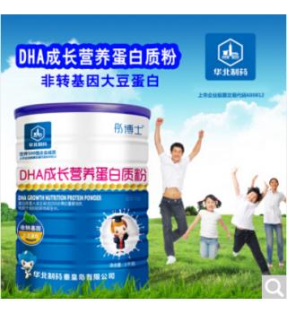 华北制药DHA成长营养蛋白质粉1000克/罐