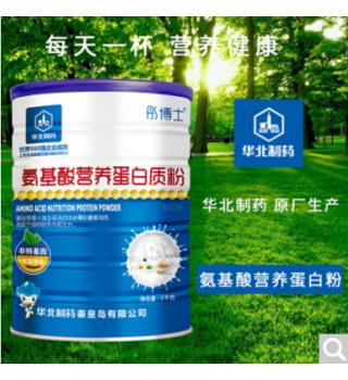 华北制药钙铁锌营养蛋白质粉1000克/罐
