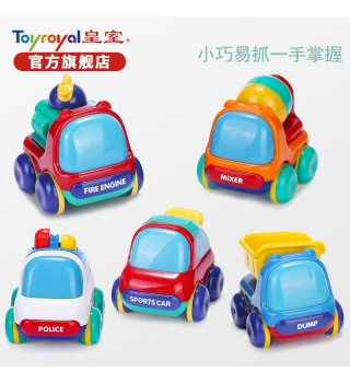 Toyroyal皇室玩具 宝宝趣味迷你汽车组合 儿童惯性小车消防车警车