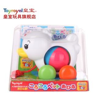 Toyroyal日本皇室玩具 牵绳走路手拉小狗小鸭 宝宝婴幼儿拖拉学步