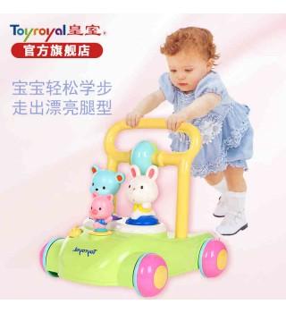 日本皇室玩具宝宝学步车手推车婴儿儿童音乐助步车6-18个月可调速