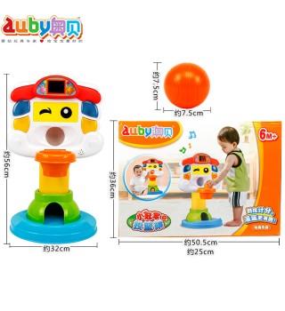 auby澳贝小冠军投篮球架玩具463901奥贝幼儿早教益智儿童健身架