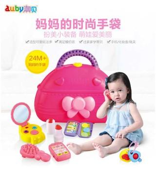 澳贝 女孩仿真妈妈的手袋过家家玩具 2岁以上装扮玩具套装