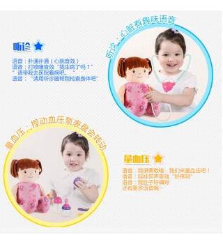澳贝爱心医生套装奥贝女孩过家家儿童早教益智仿真玩具
