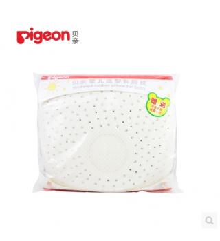 贝亲—婴儿造型乳胶枕