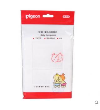 贝亲—有机棉面巾(两条盒装)
