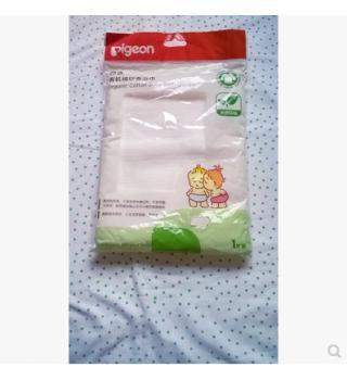 贝亲—有机棉纱布浴巾(一片装)