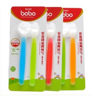 乐儿宝BOBO安全喂食两用勺婴儿餐具喂食+喂饮