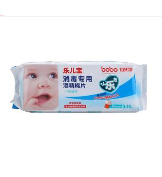 乐儿宝(bobo)独立便携装一次性消毒宝宝专用酒精棉片