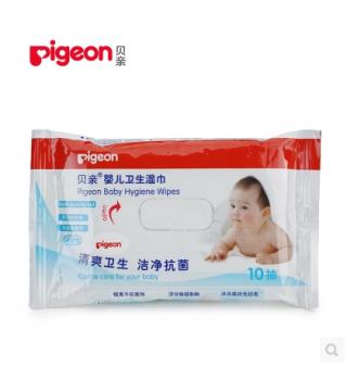 贝亲—婴儿卫生湿巾10片装